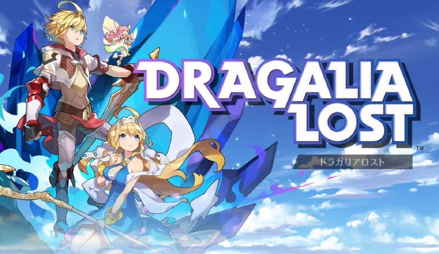 Nintendo's Latest Mobile Game, Dragalia Lost, Arrives on the App Store