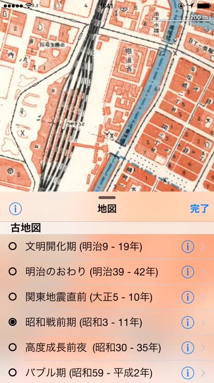 Tokyo Jisou Maps By Japan Map Center Inc - Japan map center