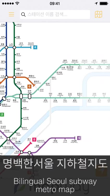 Seoul Metropolitan Subway by Mapway Limited