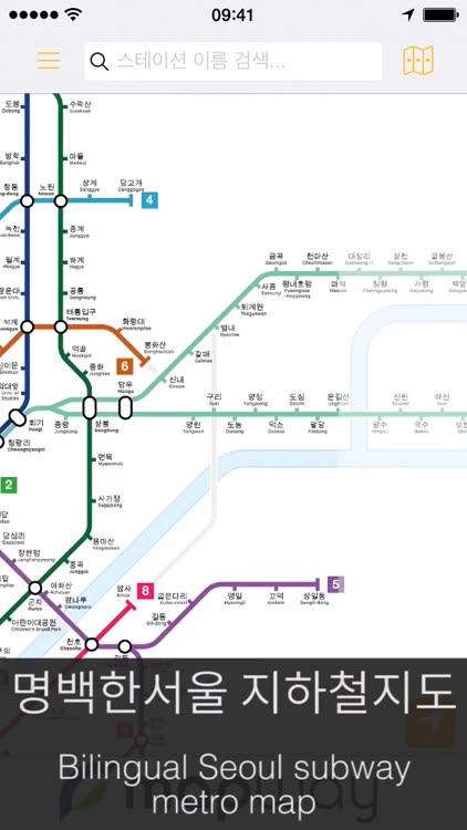 Seoul Metropolitan Subway Map Download.Seoul Metropolitan Subway