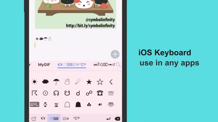 Symbol Infinity Pro Symbolscool Fonts Kaomoji By Cool Gamapp