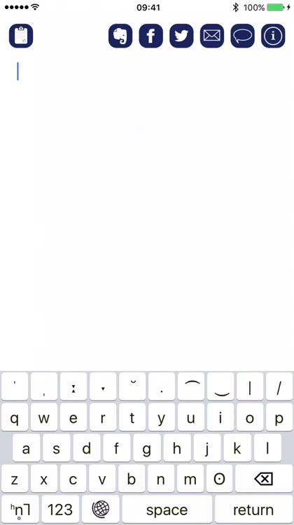 IPA Keyboard: IPA Alphabet by Dawid Pietrala