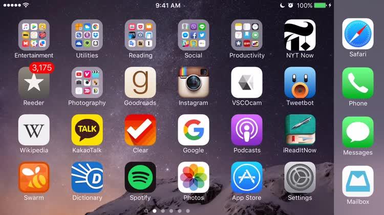 Siri myriad