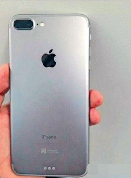 "The ""iPhone 7"" ?"