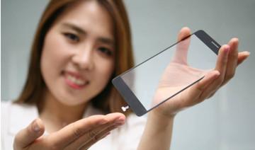 LG Innotek Announces a Fingerprint Sensor Without the Button