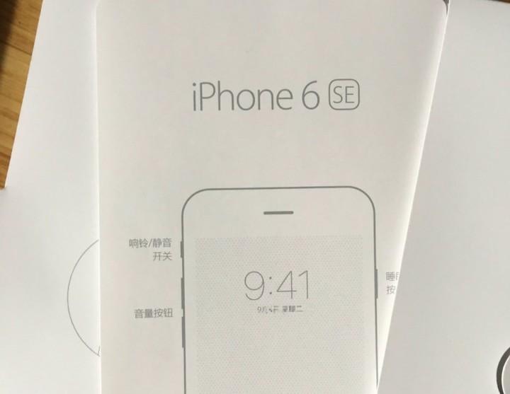 iPhone 7: nieuws, geruchten, specificaties, release en prijzen