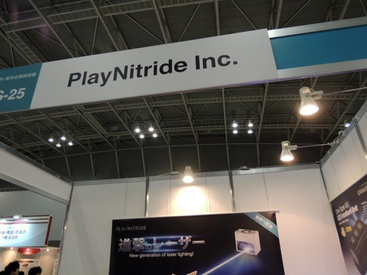 Apple in Discussions With Taiwan's PlayNitride About MicroLED